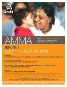 amma poster - jpeg version